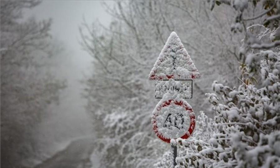 Riasztást adtak ki: Ekkor várható a havazás és szélvihar