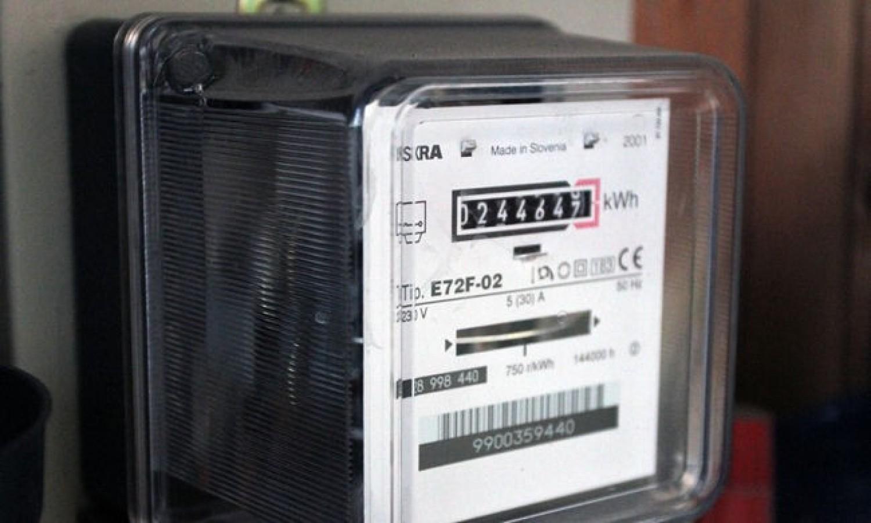 NAGY A BAJ! Nem rég KOMOLY RIASZTÁST adott ki az áramszolgáltató! ITT A KÖZLEMÉNY: