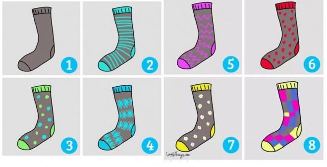 Válassz egy zoknit, mindent elárul rólad! Félelmetesen igaz és találó teszt