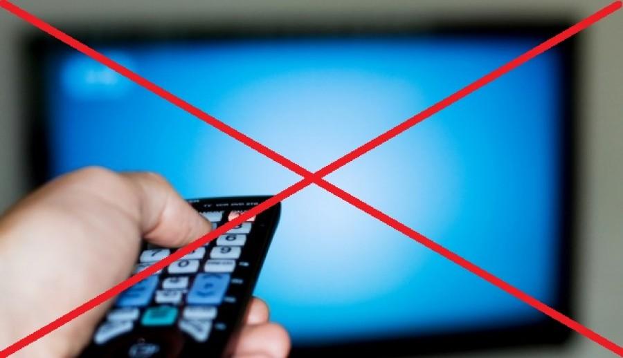 Figyelem előfizetők: Karbantartás miatt nem lesz internet, telefon valamint tv adás ezeken a napokon!